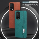 皮紋軟邊Galaxy S21+保護套 商務時尚三星S21 Ultra手機殼 SamSung S21簡約手機套 防摔三星S21保護殼