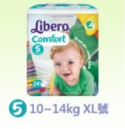 麗貝樂全棉嬰兒尿布5號 XL