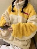 外套 羊羔毛外套女秋冬新款港味學生套頭拼色休閒寬鬆顯瘦長袖大衣 新年禮物