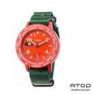 ATOP|世界時區腕錶-24時區AWA皮革系列