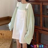 背帶短褲 夏季2021新款韓版寬鬆口袋減齡工裝短褲bf風連體闊腿背帶褲女 寶貝計畫 618狂歡