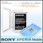 ▼ GL 通用型電池保護盒/收納盒/Sony BST-38/BST-43/BST-41/EP-500/BA-500/BA-600/BA-700/BA-750/BA-800/BA-900/BA-950