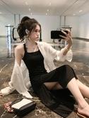 吊帶裙性感女神範開叉吊帶連身裙子修身顯瘦夏季長袖襯衫套裝裙 小天使