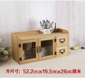 實木小木櫃zakka桌面收納傢俱小櫃桌上櫃咖啡色復古風WY