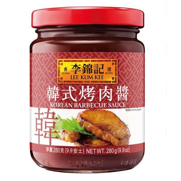 李錦記-韓式烤肉醬280g ◆86小舖 ◆