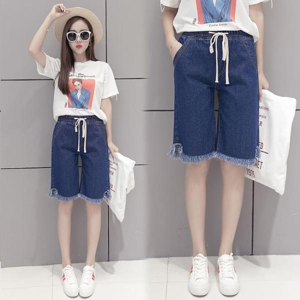 五分褲女 胖mm加大碼牛仔短褲五分直筒中褲女學生韓版寬鬆夏加肥女裝200斤 艾莎