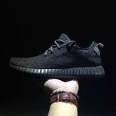 情侶慢跑鞋(單雙)-簡約百搭輕盈休閒男女運動鞋7色73ev14【時尚巴黎】