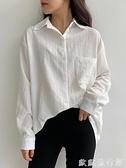 長袖襯衫 小屈LESP白色秋款長袖襯衫女設計感眾外穿百搭復古港味白襯衣上衣 歐歐