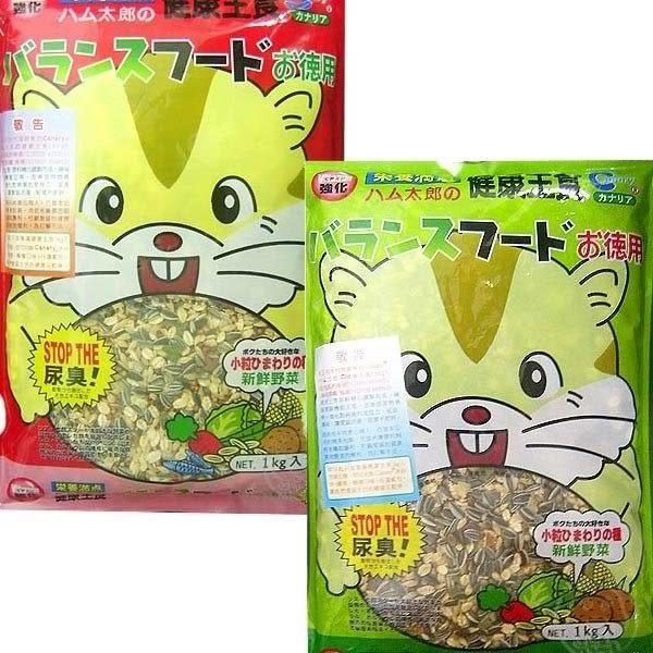 【培菓平價寵物網】Canary》哈姆太郎健康主食900g