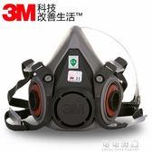 6200防毒面具半面罩主面罩 防塵嘴子口罩主體配件勞保用品 流行花園