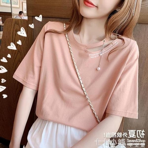 遮肚上衣服女夏裝新款設計感小眾洋氣港風心機短袖t恤女寬鬆學生