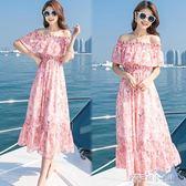 一字領洋裝 沙灘裙子海邊度假巴厘島波西米亞長裙吊帶顯瘦洋裝 探索先鋒