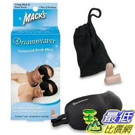 [美國直購] Mack's 麥可思 睡眠眼罩 眼罩 罩杯 絲質 穿戴無感設計 Dreamweaver Contoured Sleep Mask