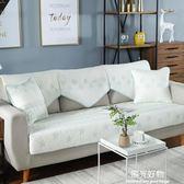沙發墊雙面全棉布藝田園繡花坐墊四季通用靠背扶手全蓋沙發巾套罩 陽光好物
