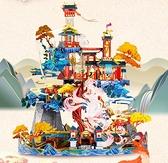 青丘狐仙居3D立體拼圖金屬拼裝模型高難度diy手工禮物【奇妙商舖】