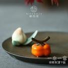 茶寵 棲鳳居小柿子茶寵擺件可養茶臺茶桌裝飾精品中式茶具迷你陶瓷禪意-一木一家