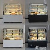 匯仕蛋糕櫃冷藏展示櫃商用水果熟食甜品冰櫃風冷台式小型保鮮櫃 好樂匯