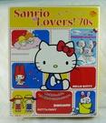 【震撼精品百貨】 Kitty Goods Collection季刊~回顧錄『70年代』