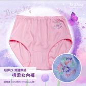 【福星】100%超彈棉柔側邊無縫女中高腰內褲 /  Beauty款 / 台灣製造 / 單件組 / 515