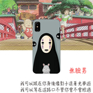 [XS 軟殼] 蘋果 iPhone X XS iX 手機殼 保護套 外殼 無臉男