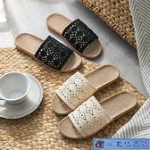 草編鞋 夏季居家亞麻拖鞋女家居室內地板涼拖鞋防滑男女日式拖鞋厚底夏天 3C數位百貨