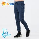 UV100 防曬 抗UV-涼感舒適束口褲...