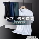 冰絲短袖t恤男士潮流速干寬松冰感半袖上衣夏季胖子大碼白色體恤T 極簡雜貨