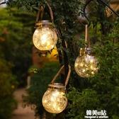 太陽能小夜燈戶外防水庭院燈花園草坪燈陽台裝飾裂紋玻璃掛燈樹燈 韓美e站