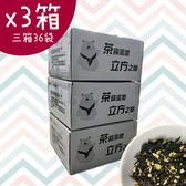 女性最愛薑薑蜜香紅茶 嚴選育聖團購36件組