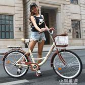 男女式自行車通勤單車城市復古代步輕便成人公主學生淑女車CY『小淇嚴選』