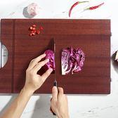砧板 木菜板實木家用砧板廚房家用刀板占板黏板案板切菜板 快速出貨八八折柜惠