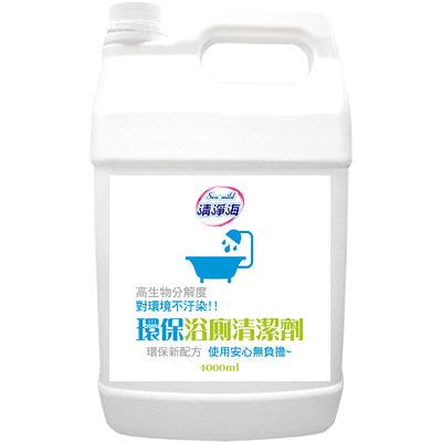 【奇奇文具】清淨海 Sea mild 1加侖 環保浴廁清潔劑(1箱4桶)