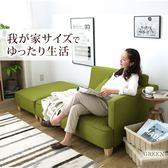 l型沙發 小戶型雙人轉角貴妃 北歐布藝沙發 日式現代客廳簡易