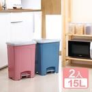 《真心良品》潘森腳踏式垃圾桶15L-2入組-垃圾桶紙箱