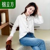 棉麻上衣格子襯衫女韓版寬鬆棉立方2020春裝chic慵懶風上衣棉麻白襯衣 夏季新品
