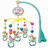旋轉嬰兒玩具音樂床頭掛鈴 YX2903『miss洛羽』TW