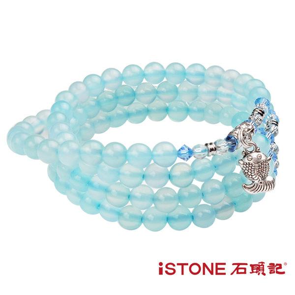 藍玉髓平安珠-吉祥富貴 石頭記