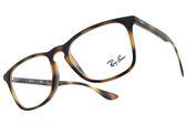 RayBan 光學眼鏡 RB7074F 5365 (霧琥珀) 熱門方框款 # 金橘眼鏡