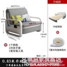 沙發床單人 1米寬摺疊兩用多功能小戶型網...
