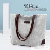 帆布包ins大容量休閒文藝森系托特包手提單肩購物袋2020新款女包 4.4超級品牌日