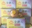 金鑽石 台灣製造-專利低壓Q-3R280/3公斤附表瓦斯調整器調節器 Q3-R280 調整器(2入裝)