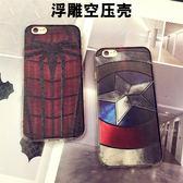 88柑仔店~浮雕美國隊長HTC U Ultra手機殼ocean note保護套卡通空壓殼軟殼
