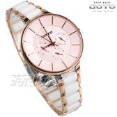 GOTO 陶瓷美型 三眼錶 時尚 多功能手錶 手環錶 玫瑰金電鍍x陶瓷粉 女錶 GS0097B-42-84