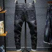 牛仔長褲男 款黑灰色男小腳男修身彈力男生潮流款窄管褲子單寧牛仔褲~非凡上品~cx6999