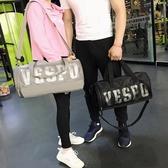 運動健身包男防水訓練包女行李袋干濕分離瑜伽包單肩手提旅行背包 ☸mousika