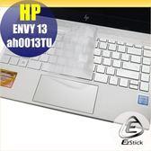 【Ezstick】HP Envy 13 ah0013TU 奈米銀抗菌TPU 鍵盤保護膜 鍵盤膜