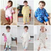 睡衣型連身衣 居家 純棉 側開扣 男寶寶 女寶寶 爬服 哈衣 Augelute 35041