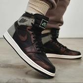 【母親節跨店現貨折後$7380】NIKE Air Jordan 1 High OG Rust Shadow 古銅 變色龍 555088-033