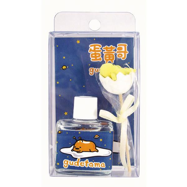 【三麗鷗】蛋黃哥 mini 薰香組8ml(雪松)X2