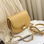 馬鞍包 高級感小包包女包2020新款潮時尚百搭側背包斜背包網紅鏈條馬鞍包 愛麗絲